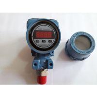 厂家直销防爆型压力传感器 防爆型压力变送器 压力变送器防爆型