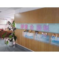上海化妆品厂,上海的化妆品厂