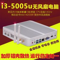 酷睿i3-5005u无风扇迷你办公电脑台式兼容小主机