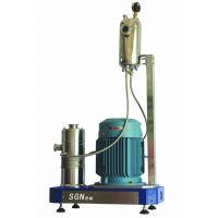 供应SGN GRS2000/4兽用阿莫西林超高速乳化机
