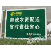 应城墙体喷漆广告效果 汉川墙体广告制作公司,孝昌户外专业墙体效果制作