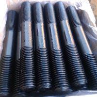 双头螺栓 12.9级化工石油用高强度双头螺栓 35crmoa合金钢双头螺丝 河北恒扬紧固件厂家直销