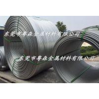 西南工艺1050纯铝线 0.15mm热轧薄铝带 6061超薄铝板厂家