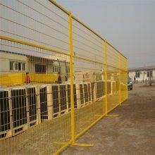 工地施工防护网 铁丝围挡网 黄色护栏网