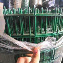 果园荷兰网 波浪形荷兰网 衡水养殖围栏网价格