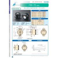 供应FRN-P2系列固定纽矩式日本FUJI SEIKI旋转型缓冲器