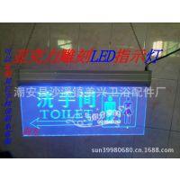 LED灯洗手间指示牌 厕所卫生间指示牌 标志牌 内容可定制
