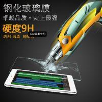 厂家直销 ipad2/3/4/5平板钢化保护膜 钢化玻璃膜防护防爆钢化膜