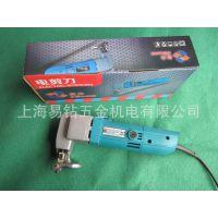 上海易钻公司政杰ZJ-2.5电剪刀.铁皮剪.电冲剪.不锈钢剪(红色)