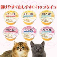 kojima 宠物食品 猫粮食猫零食 冻状 鸡小胸肉与鲣鱼 进口品牌