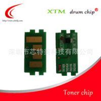 Kyocera京瓷TK-3100/3101/3102 FS-2100硒鼓芯片 粉盒芯片 打印耗材