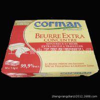 烘焙原料 南侨歌文浓缩奶油 片状黄油 牛角面包黄油片 2KG*5片