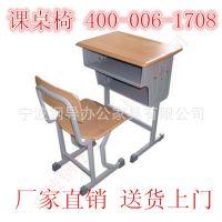 厂家直销校用设备 双排课桌椅 免费送货上门安装15957458967