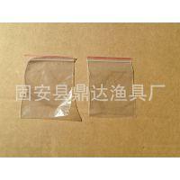自封袋 塑料透明包装袋渔具小配件包装袋可装八字环子线夹漂座等