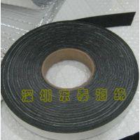 供应深圳防水EPDM密封条/防尘泡棉条分切加工