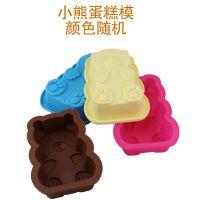 新品硅胶烘焙模具 小熊蛋糕模具 烘培工具 造型蛋糕DIY工具