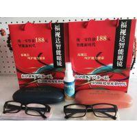 福视达智能眼镜 多焦点老花镜 自动变焦 没有度数老花镜