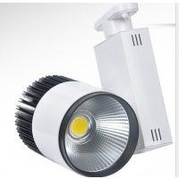 厂家直销LED轨道灯COb20W 30W 服装店导轨灯集成射灯橱窗灯