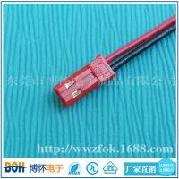 专业生产SYP/SYR-2P红色公母对插端子连接线