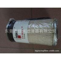 厂家直销FS19728弗列加燃油滤芯6540909