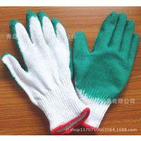 劳保手套 浸胶挂胶手套 棉线平胶 绿桔红胶 厂家特价促销 包邮