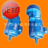 鑫宇厂家生产拉丝机收卷用25牛米4极三相力矩电机