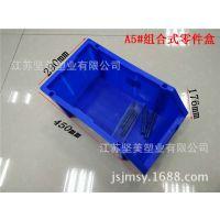 加厚塑料组合式零件盒物料盒 组立元件盒斜口零件盒 螺丝盒