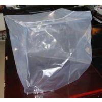 供应PE袋 五金自封袋 可印刷立体方袋 大规格塑料袋四方袋