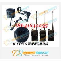 KTL113-S漏泄通信手持机
