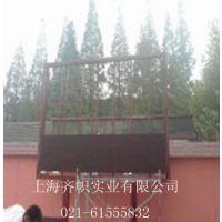 供应上海齐帜2015年产品显示屏钢构