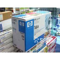 上海惠普传真机硒鼓专卖店,HP一体机墨粉盒供应商,打印机耗材供应商