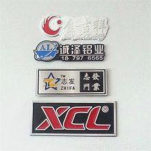定做铝合金高光拉丝logo标牌铭牌制作 苍南厂家直供