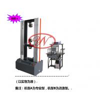 微机控制全自动橡胶静刚度试验机原厂价
