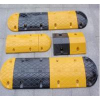 【优质橡胶道路减速带】现货停车场减速带厂家/橡胶减速带安装/公路路口减速带直销