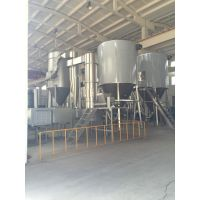 常州力马-固体饮料柑桔晶喷雾干燥器LPG-400、云南菊苣提取物喷干塔