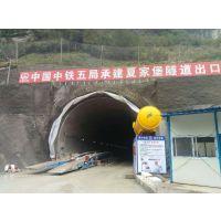 中铁五局黔张常隧道移动仰拱栈桥 一体化仰拱模板