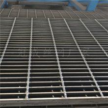 格栅板平台,低碳钢格栅板平台,钢格栅盖板厂家