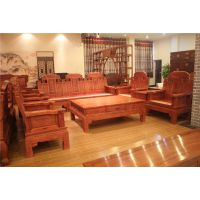 红木家具如意沙发全实木沙发办公沙发明清古典沙发100%花梨木