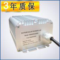 【三年质保】WinKon节能220V 250W高压钠灯电子镇流器 高品质 生产
