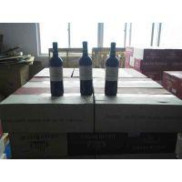 拉莫德法国红酒中港清关包税
