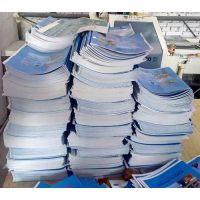 学校画册印刷