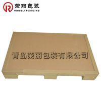 厂家直销蜂窝纸托盘 山东烟台市牛皮纸柱式托盘打包专用