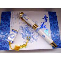 西安供应青花瓷笔 礼品笔 陶瓷签字笔 钢笔 青花瓷礼品套装