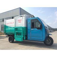 今日头条,电动垃圾车生产厂家跳楼价 三石挂桶式垃圾车