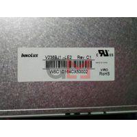奇美液晶屏V236H1-LE6全新21.6寸原装面板