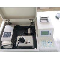 青岛路博LB-50A BOD快速测定仪【LOOBO】