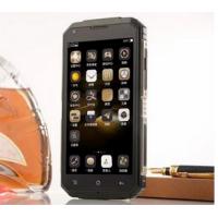 三防智能手机移动4G 电霸防摔双卡双待超长待机 三防安卓手机