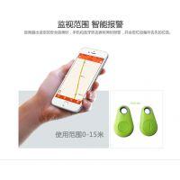 深圳市江海汇JOYWAY手机4.0低功耗蓝牙防丢器报警器