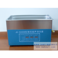 JK-500DB 数控超声波清洗器 库号:3906