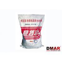 德美DMC-S-WS-720稳挡水 渗透结晶母料